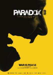 """""""Paradox"""" Teaser Poster"""