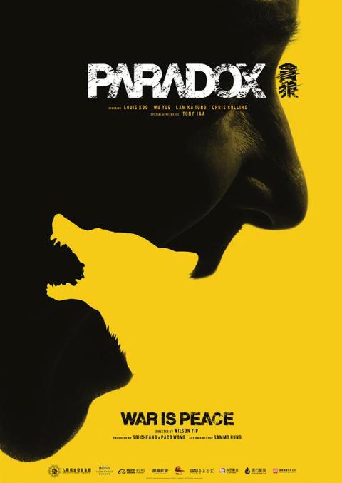 Tony Jaa Paradox