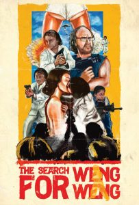 """The Search for Weng Weng"" Promotional Poster"