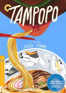 Tampopo | Blu-ray & DVD (Criterion)