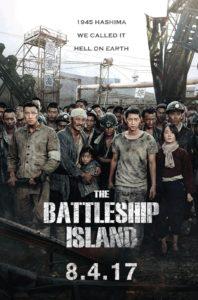 """Battleship Island"" Theatrical Poster"
