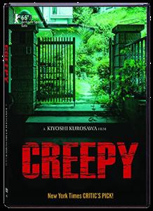 Creepy | DVD (Kimstim Entertainment)