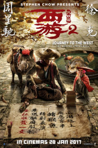 """Journey to the West 2"" Theatrical Poster"