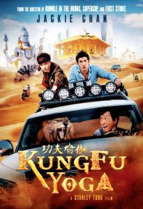 """Kung Fu Yoga"" Theatrical Poster"