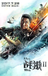 """""""Wolf Warrior II"""" Chinese Theatrical Poster"""