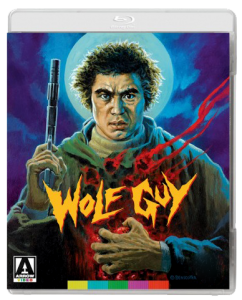 Wolf Guy | Blu-ray (Arrow Video)