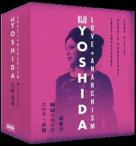 Kiju Yoshida: Love + Anarchism | Blu-ray & DVD (Arrow Video)