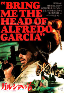 """Bring Me the Head of Alfredo Garcia"" Japanese Theatrical Poster"