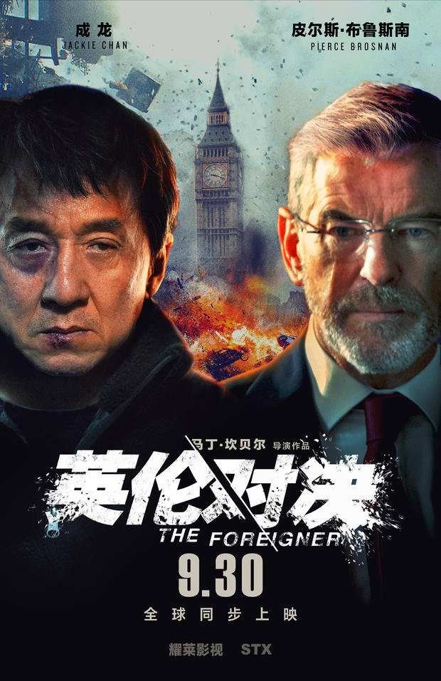 Martin Campbell and Pierce Brosnan non-Bond collaborations C6AGt9bXQAApbM1.jpg-large