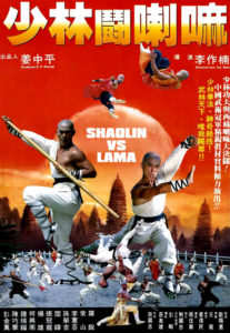 """Shaolin vs. Lama"" Chinese Theatrical Poster"