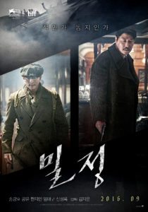 """""""The Age of Shadows"""" Korean Theatrical Poster"""
