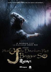 """Master of the Drunken Fist: Beggar"" Promotional Poster"