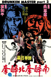 """Dance of the Drunk Mantis"" Chinese Theatrical Poster"