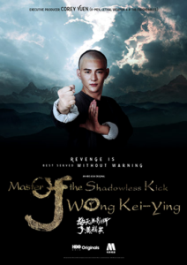 """Master of the Shadowless Kick: Wong Kei-Ying"" Promotional Poster"