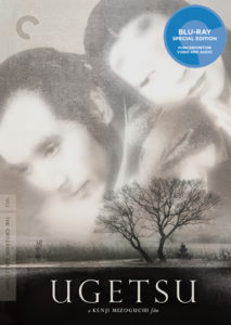 Ugetsu | Blu-ray (Criterion Collection)