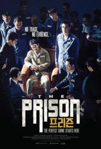 """Prison"" Theatrical Poster"