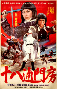 """Dragon, the Young Master"" Theatrical Poster"