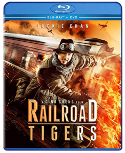 Railroad Tigers | Blu-ray & DVD (Well Go USA)