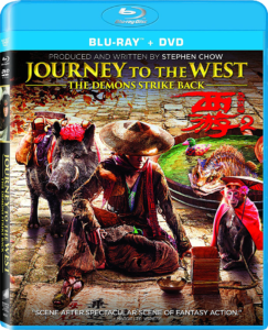 Journey to the West: The Demons Strike Back | Blu-ray & DVD (Sony)