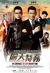 """Mission Milano"" Theatrical Poster"