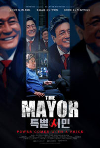 """The Mayor"" Theatrical Poster"