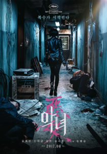 """The Villainess"" Korean Theatrical Poster"