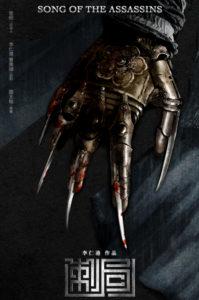 """Song of the Assassins"" Teaser Poster"