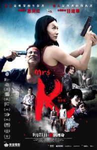 """Mrs K"" Theatrical Poster"