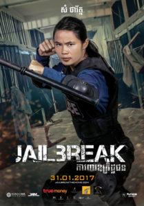 Tharoth Sam's Jailbreak character poster.