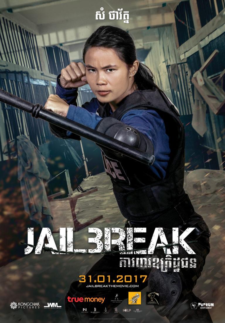 Jean-Paul Ly's Jailbreak character poster.