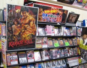 Karate Kill marketing runs rampant in Japan.