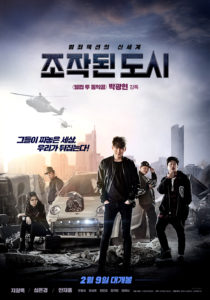 """Fabricated City"" Korean Theatrical Poster"