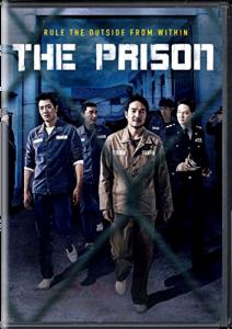 Prison | Blu-ray & DVD (Well Go USA)