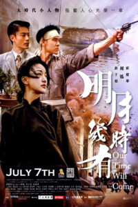 """""""Our Time Will Come"""" Chinese Theatrical Poster"""