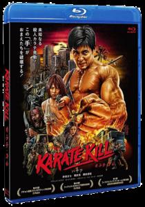 Karate Kill | Blu-ray & DVD (Dark Cuts)