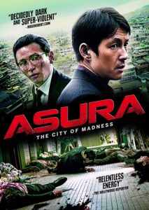 Asura: The City of Madness | DVD (Sony)