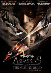"""Assassins and the Missing Gold"" Teaser Poster"