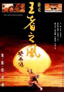 """Once Upon a Time in China IV"" Chinese Theatrical Poster"