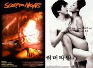 Scorpio_Nights_poster