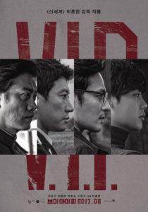"""""""V.I.P."""" Korean Theatrical Poster"""