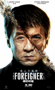"""The Foreigner"" Chinese Theatrical Poster"