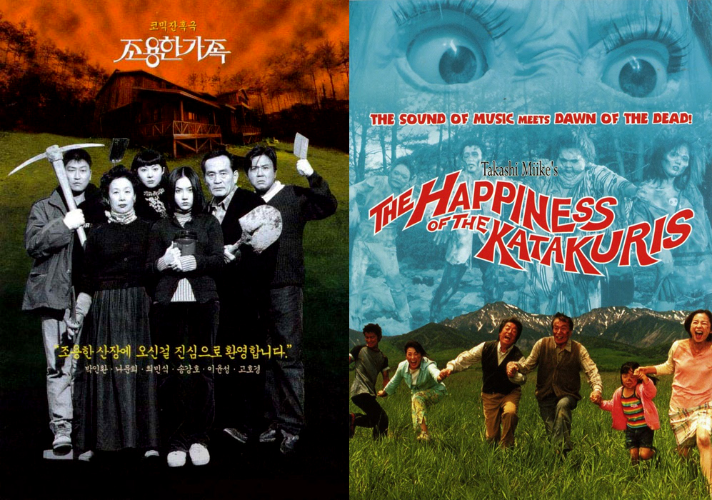 a comprehensive analysis of the happiness of the katakuris a film by takashi miike Has japanese director takashi miike made the most violent film ever  his  recent horror/musical/ comedy the happiness of the katakuris,.