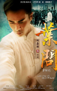 """Ip Man"" TV Series Promotional Poster"