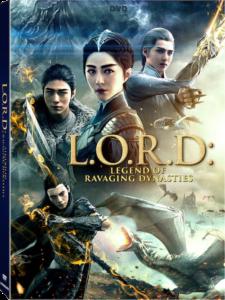 L.O.R.D: Legend of Ravaging Dynasties | DVD (Lionsgate)