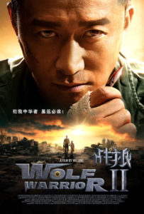 """Wolf Warrior 2"" Theatrical Poster"