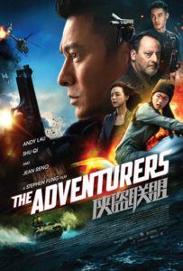 """The Adventurers"" Theatrical Poster"