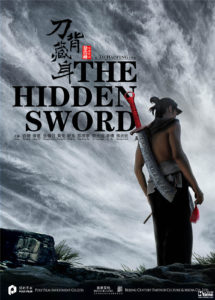 """""""The Hidden Sword"""" Teaser Poster"""