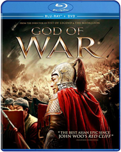 """God of War"" Blu-ray Cover"