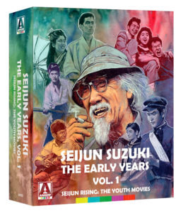 Seijun Suzuki: The Early Years. Vol. 1 | Blu-ray (Arrow Video)