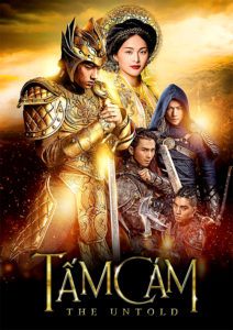 Tam Cam: The Untold Story | DVD (Cleopatra Entertainment)